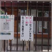 blog_100403_11.jpg