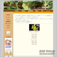 blog_100412_01.jpg