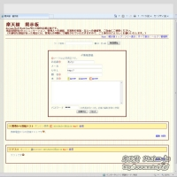 blog_110321_01.jpg