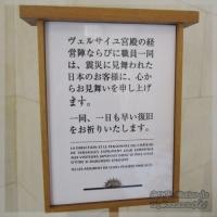 blog_110508_10.jpg