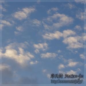 今日の夕焼け空2
