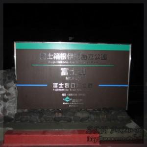 富士宮5合目の看板