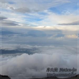 富士山頂から見た雲海