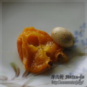 Pitangatuba(Eugenia neonitida)